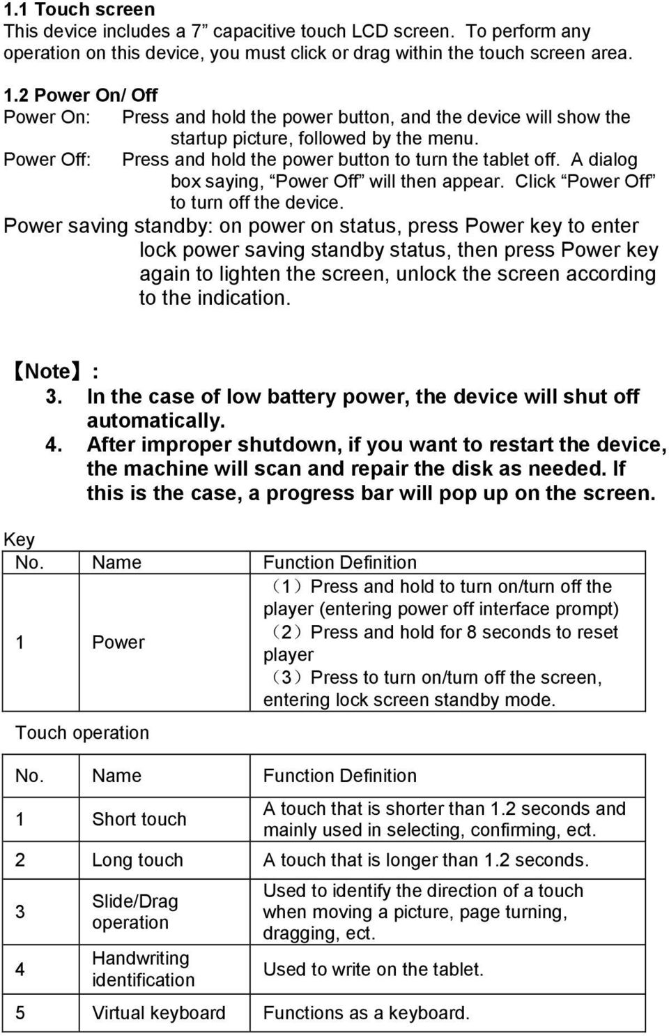 Power saving standby: on power on status, press Power key to enter lock power saving standby status, then press Power key again to lighten the screen, unlock the screen according to the indication.