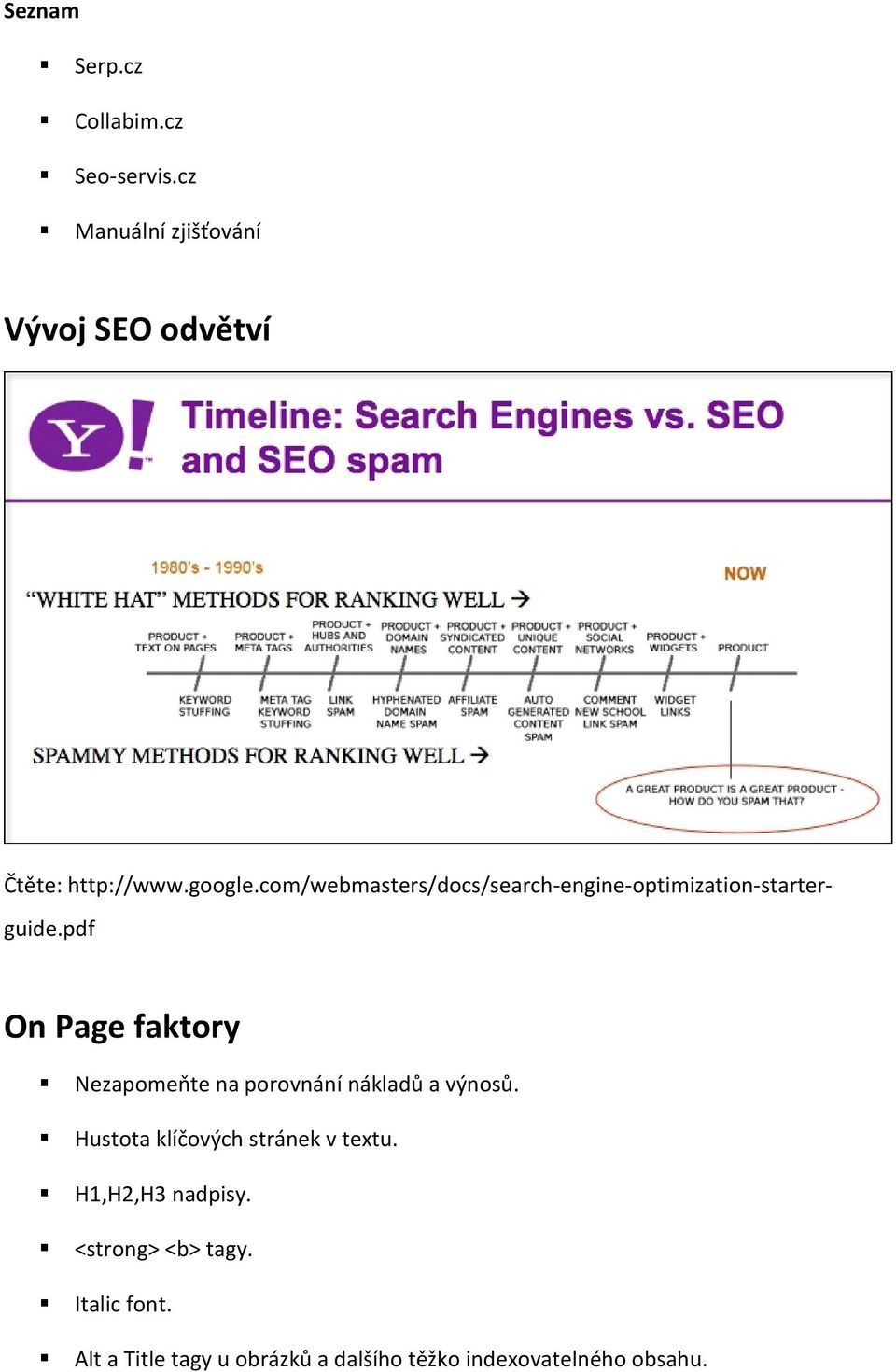 com/webmasters/docs/search-engine-optimization-starterguide.
