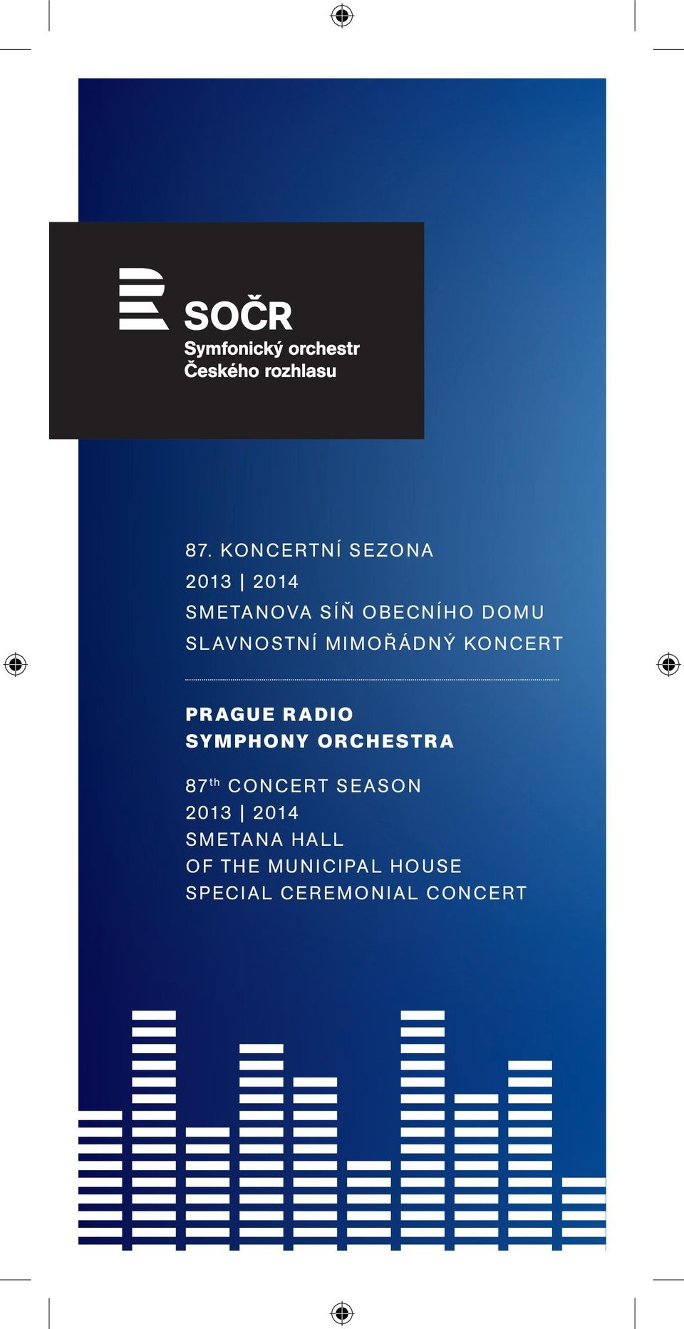 Symphony Orchestra 87 th concert season 2013 2014