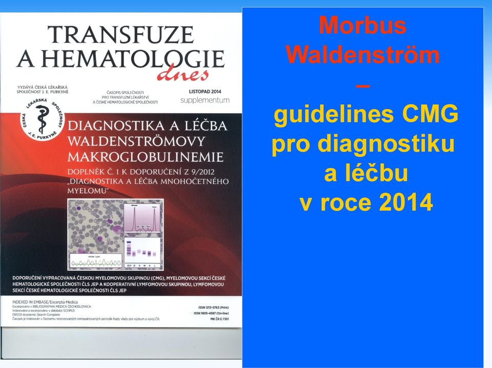guidelines CMG