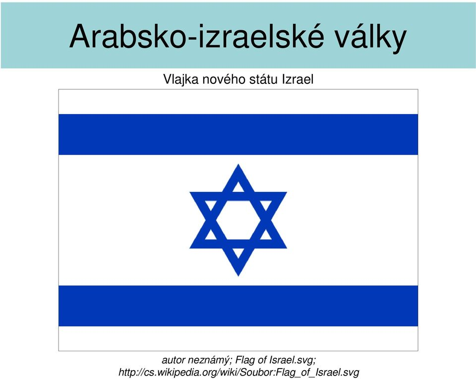 Israel.svg; http://cs.