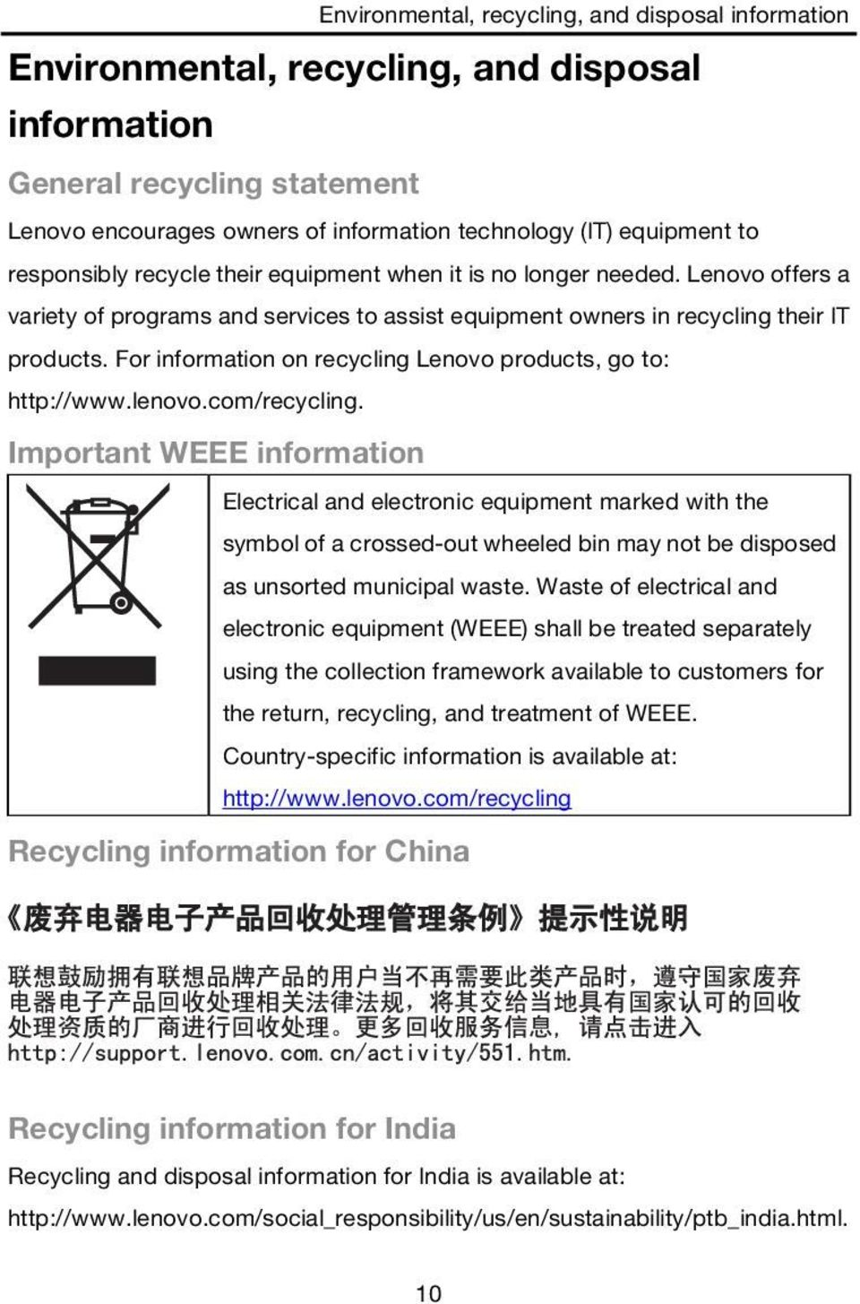 For information on recycling Lenovo products, go to: http://www.lenovo.com/recycling.