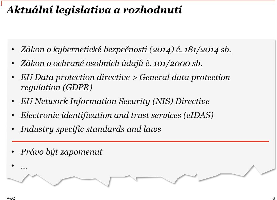 EU Data protection directive > General data protection regulation (GDPR) EU Network