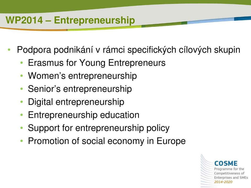s entrepreneurship Digital entrepreneurship Entrepreneurship education