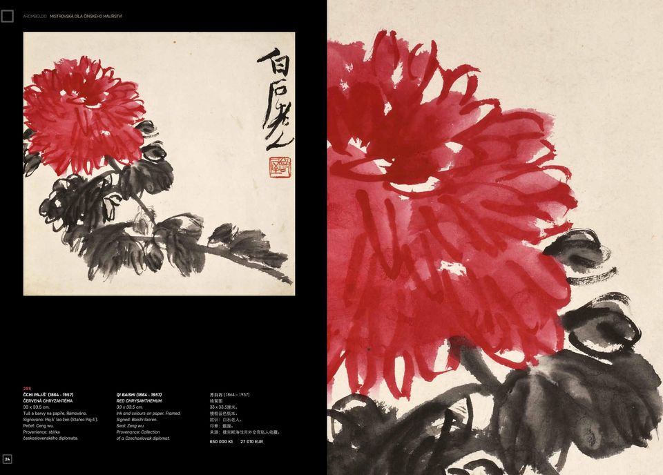 QI BAISHI (1864-1957) RED CHRYSANTHEMUM 33 x 33.5 cm. Ink and colours on paper. Framed. Signed: Baishi laoren. Seal: Zeng wu.