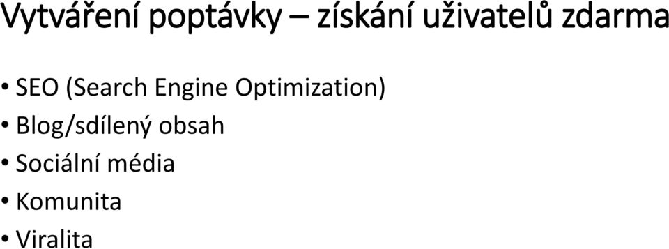 Engine Optimization)