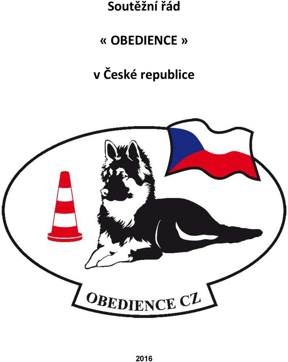 «OBEDIENCE»