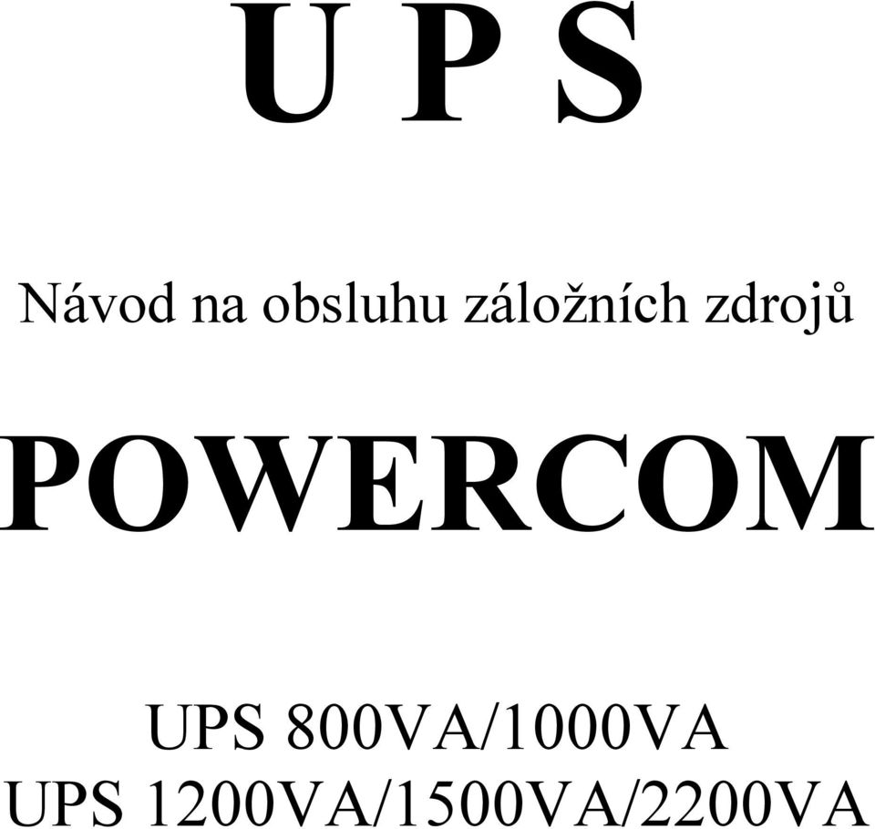 POWERCOM UPS