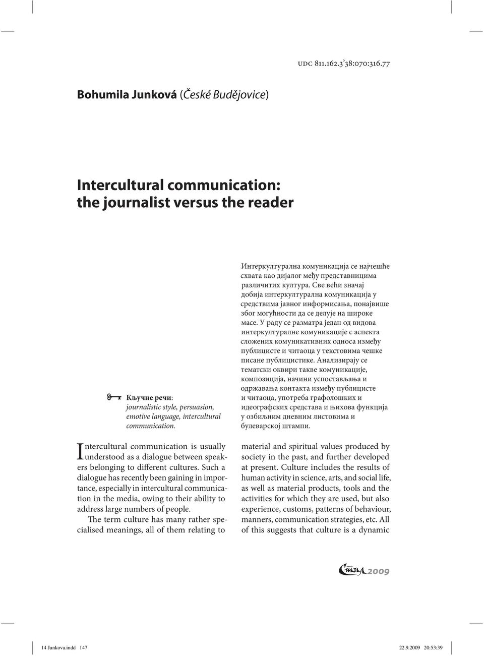 Intercultural communication is usually understood as a dialogue between speakers belonging to different cultures.