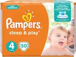 299 Pampers 90 129 90